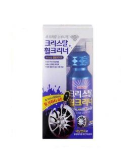 BULLSONE Crystal Wheel Cleaner Wheel Cleaning Brush
