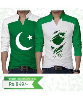 Pack of 2 Men's Independence Day T-Shirt Deal 02