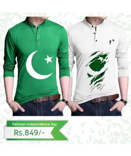 Pack of 2 Men's Independence Day T-Shirt Deal 03