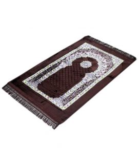 Prayer Mat Dark Brown
