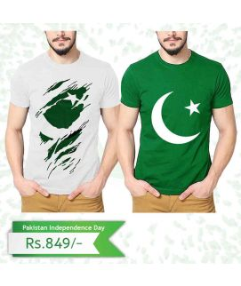 Pack of 2 Men's Independence Day T-Shirt Deal 04