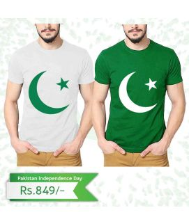 Pack of 2 Men's Independence Day T-Shirt Deal 05