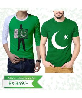 Pack of 2 Men's Independence Day T-Shirt Deal 07