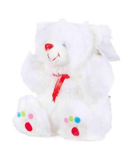 """9"""" White Bear With Multicoloured Dots On Feet"""