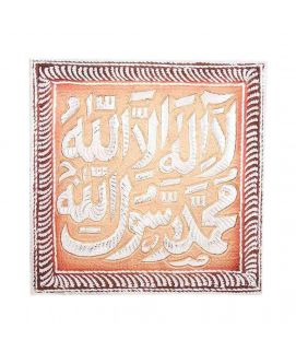 Embossed Metal Classic Wall Frame